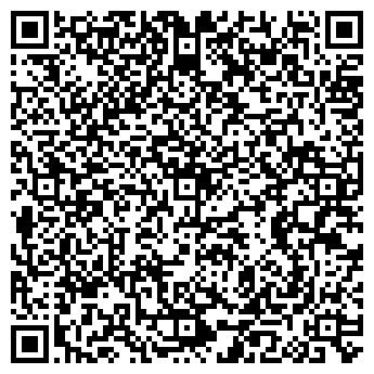 QR-код с контактной информацией организации Амиранда, ООО