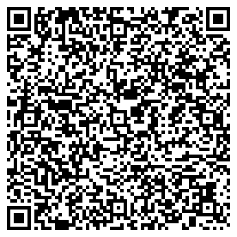 QR-код с контактной информацией организации Агросоя, ООО