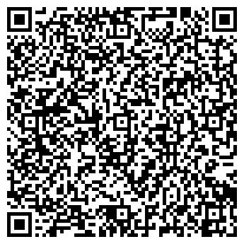 QR-код с контактной информацией организации Ленга, ЧП