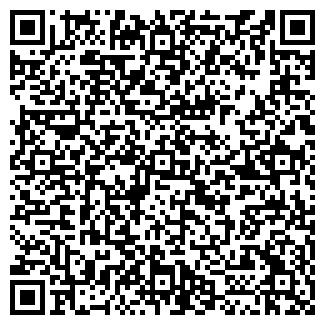QR-код с контактной информацией организации Леда - Агро, ООО