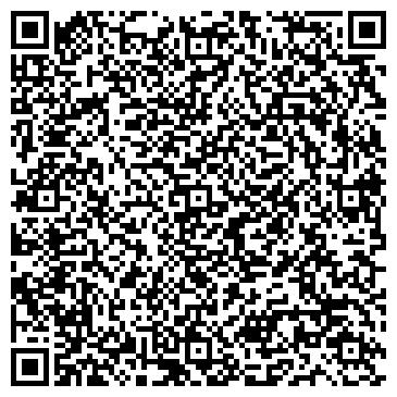 QR-код с контактной информацией организации Элвико-Гигант, ООО