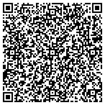 QR-код с контактной информацией организации Агрос, ООО
