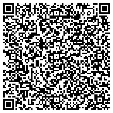 QR-код с контактной информацией организации Интерконтинент-2011,ЧП