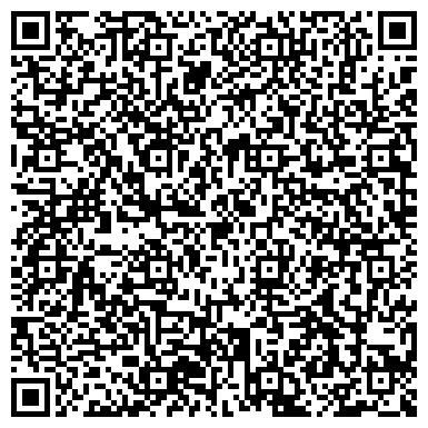 QR-код с контактной информацией организации Золотой колос 2010, ООО