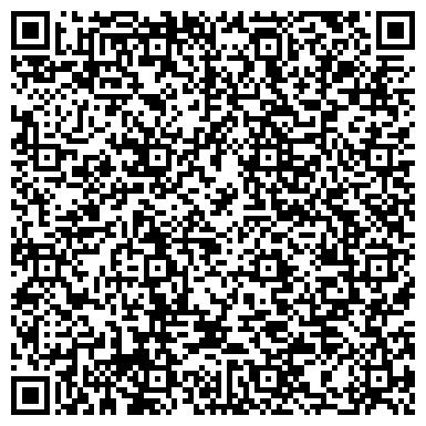 QR-код с контактной информацией организации Жорнище сельскохозяйственное, ОАО