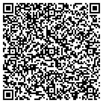 QR-код с контактной информацией организации АгроМаис ООО