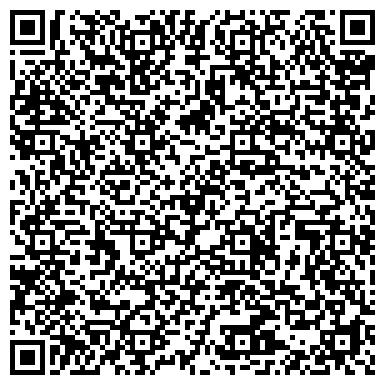 QR-код с контактной информацией организации Павлоградская Зерновая Компания, ЧП