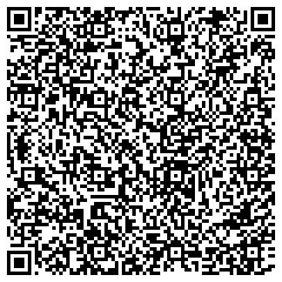 QR-код с контактной информацией организации РК-ХМЕЛЬ сельскохозяйственный производственный кооператив