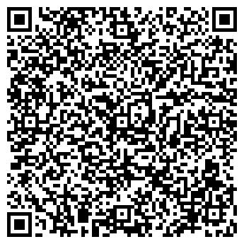 QR-код с контактной информацией организации Дрогул, ЧП