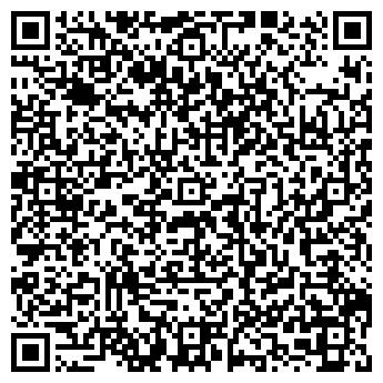 QR-код с контактной информацией организации Вв-ком, ООО
