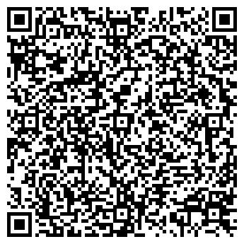 QR-код с контактной информацией организации Ли, ЧП
