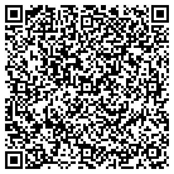 QR-код с контактной информацией организации Киев-Спецпром, ООО