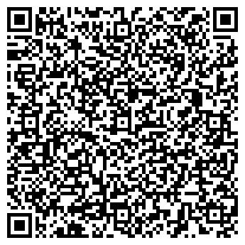 QR-код с контактной информацией организации Агроеко-Сервис, ООО