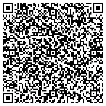 QR-код с контактной информацией организации Лан Экспорт, ООО