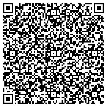 QR-код с контактной информацией организации Транс Альянс,ООО
