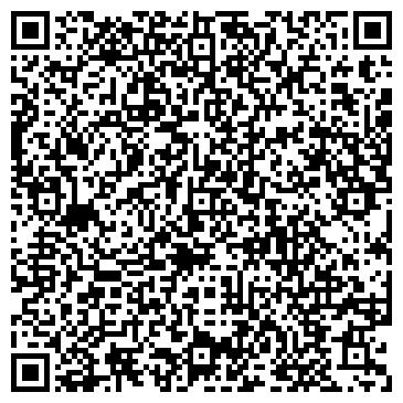 QR-код с контактной информацией организации Экологический Стандарт, ООО
