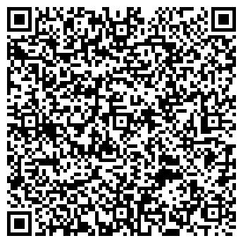 QR-код с контактной информацией организации Кондратюк, ЧП