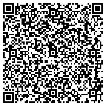 QR-код с контактной информацией организации ЦесДС, ЧП (CesDS)