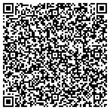 QR-код с контактной информацией организации Сяйво-Стрий, Компания