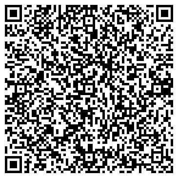 QR-код с контактной информацией организации Олстас-льон, ООО