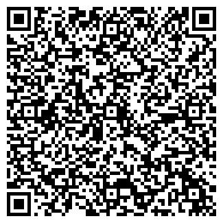QR-код с контактной информацией организации НПЦЗХ , ТОО
