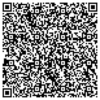 QR-код с контактной информацией организации КХ Султан Абзал, Компания