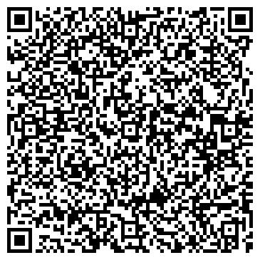 QR-код с контактной информацией организации Азко, ТОО