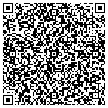 QR-код с контактной информацией организации Корпорация Рамут, ТОО