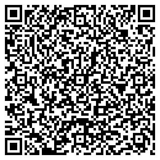 QR-код с контактной информацией организации Скоба, ИП