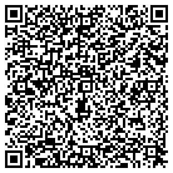 QR-код с контактной информацией организации Ан 2, ИП