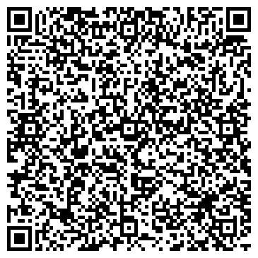QR-код с контактной информацией организации Aziya ltd (Азия лтд), ТОО