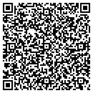 QR-код с контактной информацией организации Аксу, АО