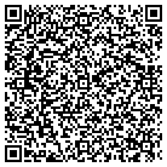 QR-код с контактной информацией организации Табигат ТР, ТОО