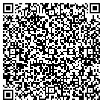 QR-код с контактной информацией организации Феникс авиакомпания ТОО