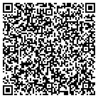QR-код с контактной информацией организации Тракторист, ИП