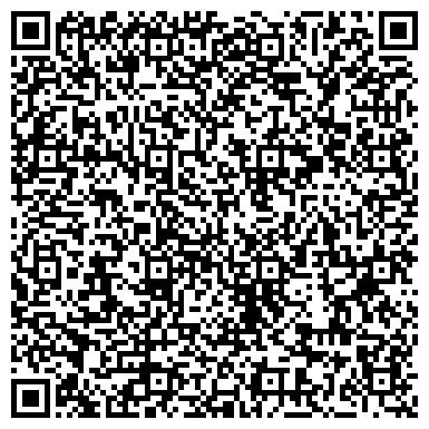 QR-код с контактной информацией организации АЛАТАУ ДЕЙРИ, производственная компания, ТОО