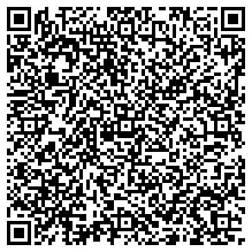 QR-код с контактной информацией организации CemEX Engineering, ТОО