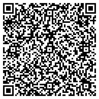 QR-код с контактной информацией организации Казагрохим, ТОО