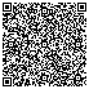 QR-код с контактной информацией организации Аквафлора, ООО