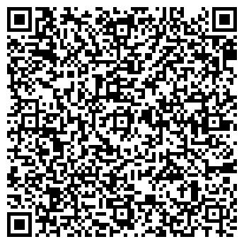 QR-код с контактной информацией организации Автополив, УП