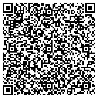 QR-код с контактной информацией организации Шетелиг Бел, ЧУП