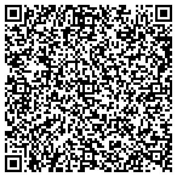 QR-код с контактной информацией организации Терра Арт Дизайн, ООО