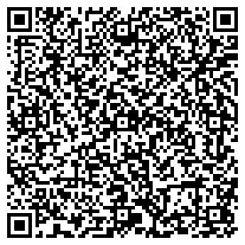 QR-код с контактной информацией организации Грин Виладж, ООО