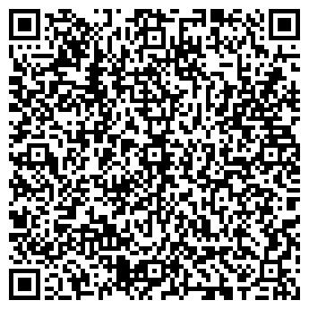 QR-код с контактной информацией организации Дрогобицкий, ЧП