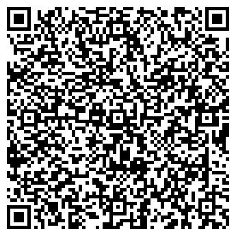 QR-код с контактной информацией организации Гольфстрим-С, ООО