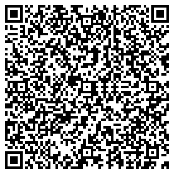 QR-код с контактной информацией организации Арт-озеленение, ООО