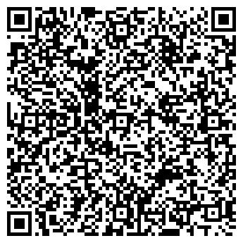 QR-код с контактной информацией организации Щавинский, ЧП