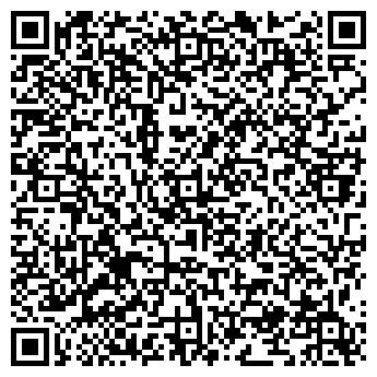 QR-код с контактной информацией организации Лювеко , ООО