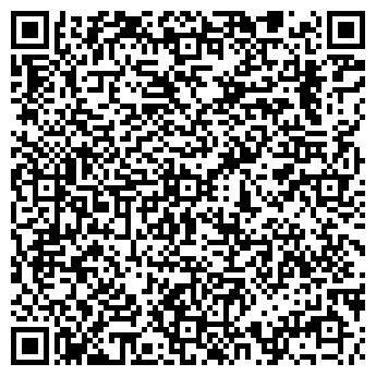 QR-код с контактной информацией организации Моргун Групп, ООО