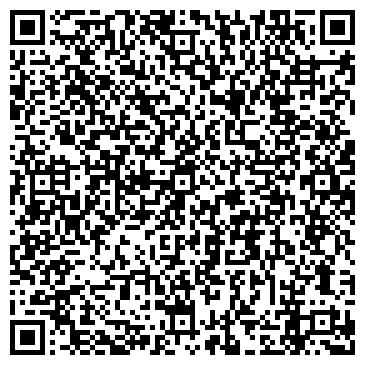 QR-код с контактной информацией организации Riatrade (Риатрейд), ТОО